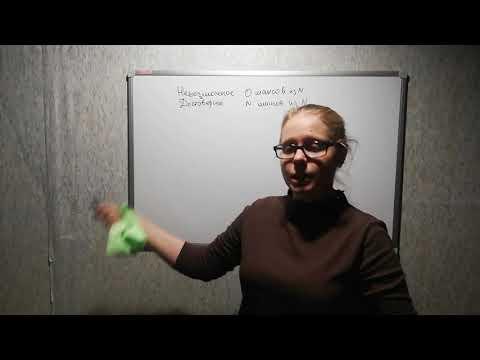 (7 класс) Алгебра. Случайные события и определение шанса для случайного опыта.