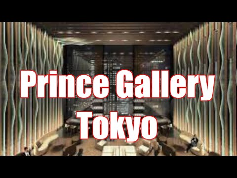 Brand New Hotel in Tokyo - Prince Gallery Tokyo Kioicho Luxury Collection Hotel in Tokyo Japan