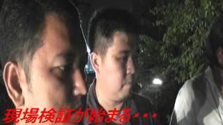 第二弾 タイレスキュー隊 衝撃映像