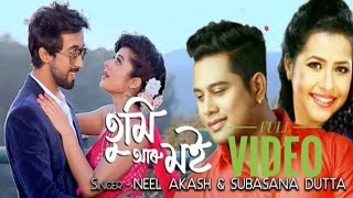Tumi Aru Moi - Neel Akash & Subasana Dutta | Full Video 2018 | New Assamese Hit Song