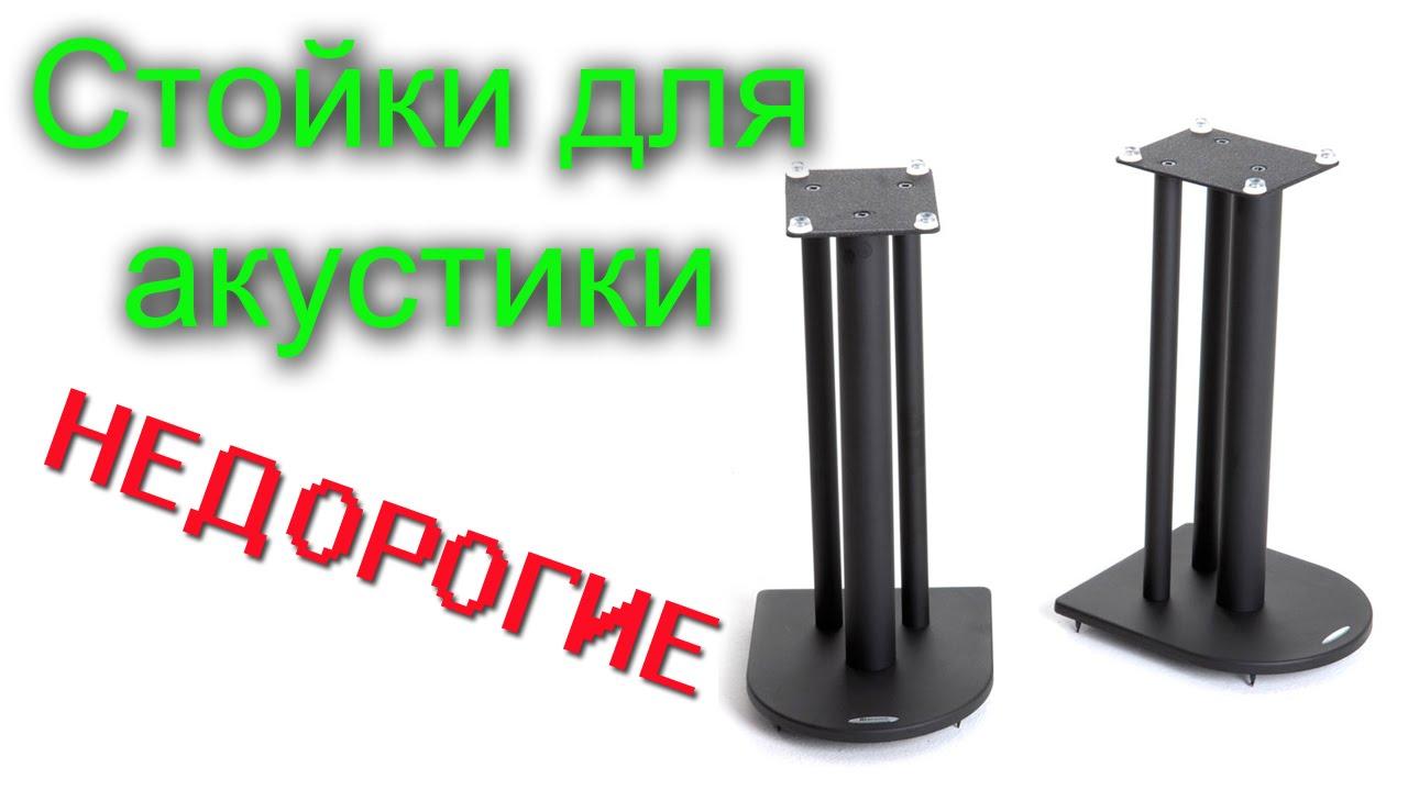 Купить мультимедийные колонки hi-fi класса в интернет-магазине юлмарт по выгодной цене. Широкий выбор и доставка по всей россии.