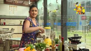 Hiru TV Anyone Can Cook | EP 187 | 2019-09-22 Thumbnail
