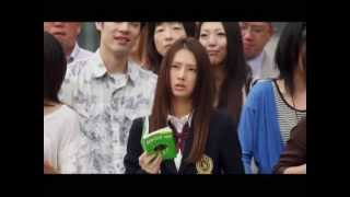 Paradise Kiss Live Action Trailer & Movie Download Link.flv