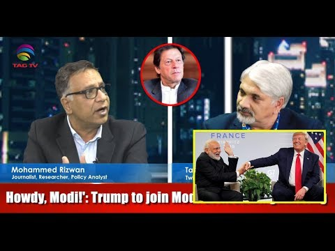 'Howdy Modi' event and Imran Trump meeting in U.S. - Tahir Gora & Mohd Rizwan