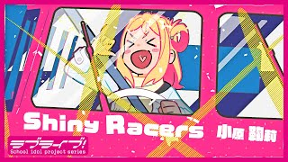 Download 【YouTube限定公開】 Shiny Racers Special MV