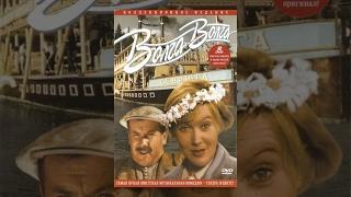 Volga - Volga (1938) movie