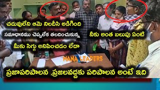 MLA Kethireddy Venkatarami Reddy|Great Early Morning Dharmavaram|Rayalaseema News  | NewsBurrow thumbnail