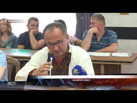 Засідання комісії ОР з питань захисту прав людини