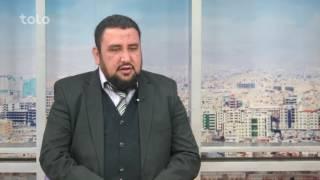 Bamdad Khosh - Hal-e-Shoma - TOLO TV / بامداد خوش - حال شما - طلوع
