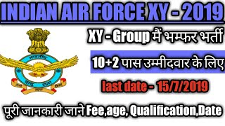 Indian Airforce X-Y group Recruitment 2019  Airforce Group XY vacancy 2019  indian Airforce vacancy