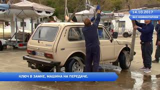 Без комментариев:Возле причала Черноморского яхт-клуба в Отраде нашли затонувший автомобиль.