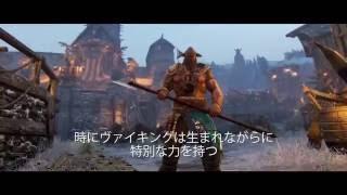 『フォーオナー』ヒーロービデオ ヴァイキング「レイダー」