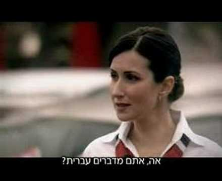 Avis Car Rental Israel Campaign For Car Sell