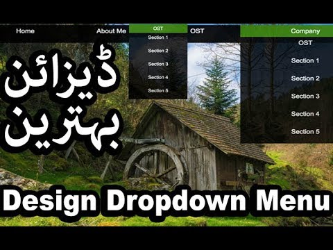 Web Development -- How to Design Drop down Menu Tutorial 9 Urdu /Hindi Online Soft Teach thumbnail