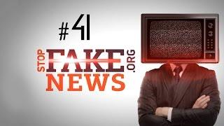 StopFakeNews #41. Обвал рубля, Евромайдан и фейковые видео.(Помочь проекту финансово: http://www.stopfake.org/podderzhat-proekt/ Больше информации на сайте: http://stopfake.org., 2015-01-05T10:44:08.000Z)