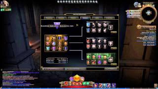 Neverwinter online билд на мага (устарело)