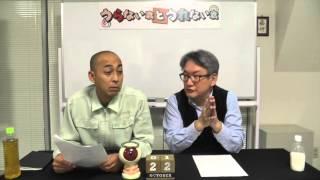 藤原紀香さん磁性感応で結婚を決意(コメントをご紹介) 【うらない君と...