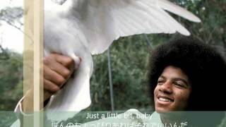 Michael Jackson-Just A Little Bit Of You-Lyrics/1975