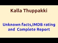 Kalla Thuppakki |2013 movie |IMDB Rating |Review | Complete report | Story | Cast