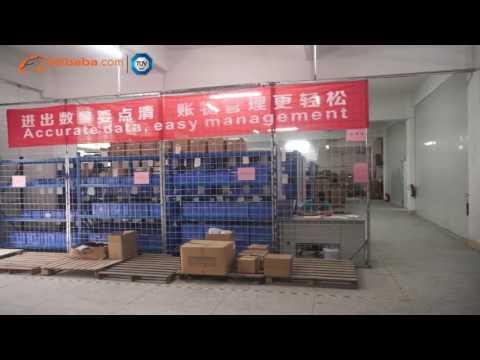 Shenzhen Bright Lighting Technology Co., Ltd. - Alibaba