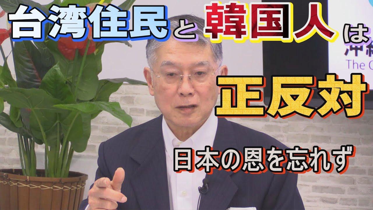 【沖縄の声】台湾出身日本人は訴える「日本国民に戻りたい!」/ 北朝鮮ついにSLBM発射実験に成功 / ますます注目される沖縄の戦略的価値、etc...[桜R3/10/22]