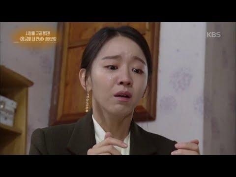 연예가중계 Entertainment Weekly - 황금빛 내인생의 인기비결은?.20171124