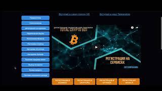 Новый WEB-курс «Web сервисы (SOAP), HTTP сервисы, oData (автоматический REST сервис)»