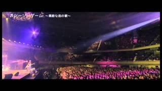 絢香 / LIVE DVD&Blu-ray「LIVE TOUR 2013 Fortune Cookie〜なにが出るかな!?〜」ダイジェストMOVIE