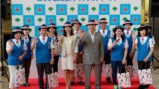 ダサすぎ? 東京五輪「おもてなし制服」、ネットで酷評 観光ボランティアの制服 検索動画 9