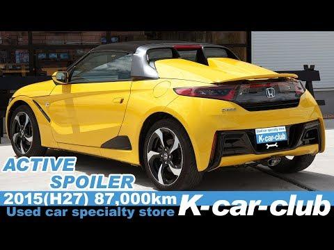 ホンダ/S660 α★アクティブスポイラー H27 87,000km Kカークラブ