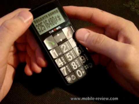 Телефон с большими кнопками Tetex TM-B100