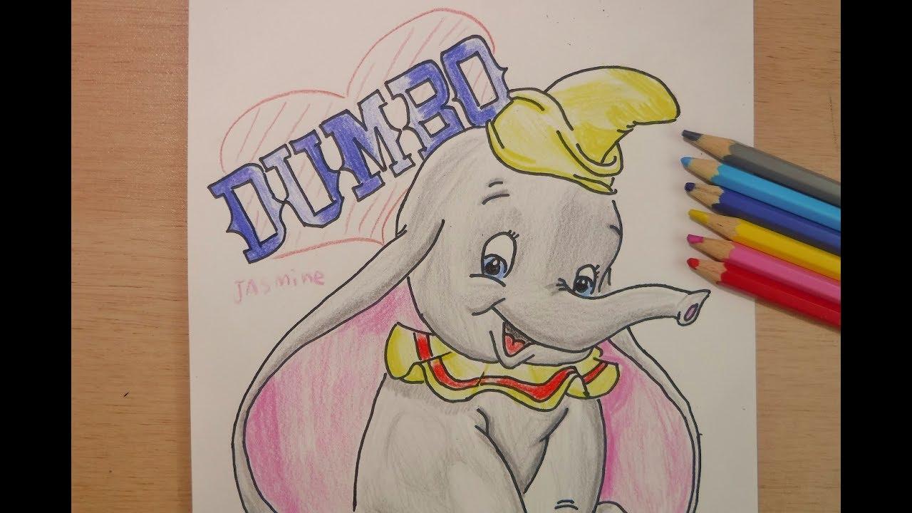 디즈니 담보 그림 그리기 ディズニー 空飛ぶゾウ ダンボ 小学生のイラスト お絵かきdrawing disney elephant dumbo