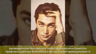 Яншин, Михаил Михайлович - Биография