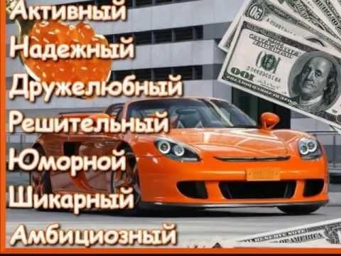 С ДНЁМ РОЖДЕНИЯ ДРУГУ!!!
