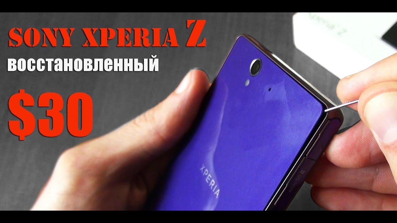 Распаковка Sony Xperia V (LT25i) (unboxing): комплект, включение .