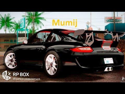 RPBOX#4 GTA MTA
