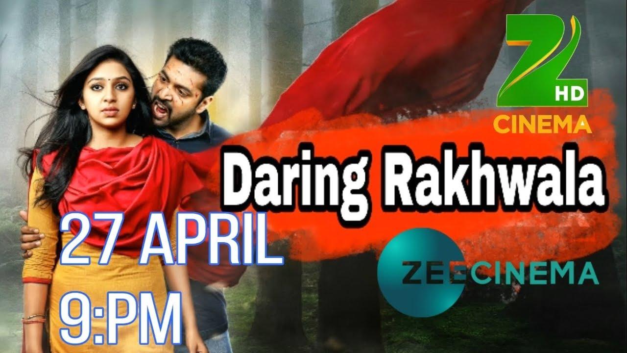 Daring Rakhwala Miruthan Hindi Dubbed Full Movie Release Date Super 4 Movie