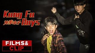 林秋楠开挂横扫飞腿 | 龙拳小子/ Kung Fu Boys / ТАЕКВОНДО против КУНГ-ФУ /Long Quyền Tiểu Tử | Movie Clip - YouTube