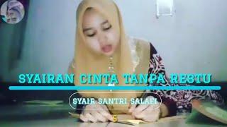 Syair Santri Salafi - Cinta Tanpa Restu