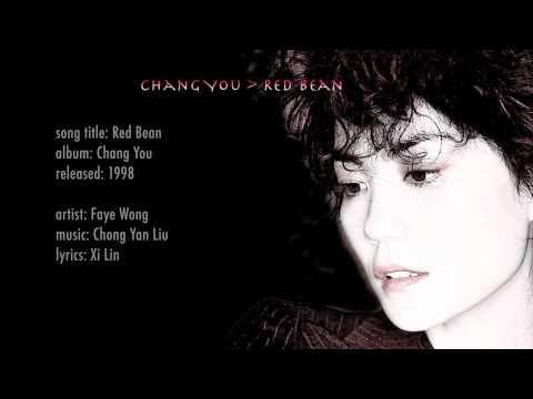 Faye Wong: Red Bean