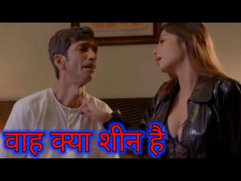 Download Tharki Girl funny meme||ab didi aawaj nikalengi || vaah kya seen hai || Memes status _shorts