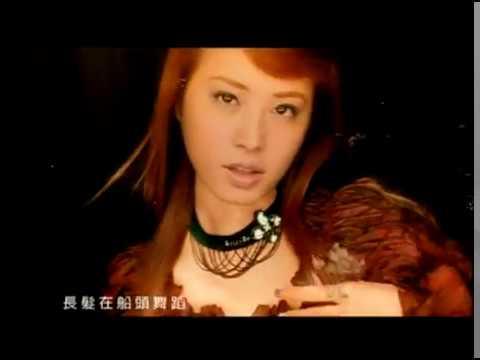 蔡依林 Jolin Tsai - 海盜 官方字幕 MV