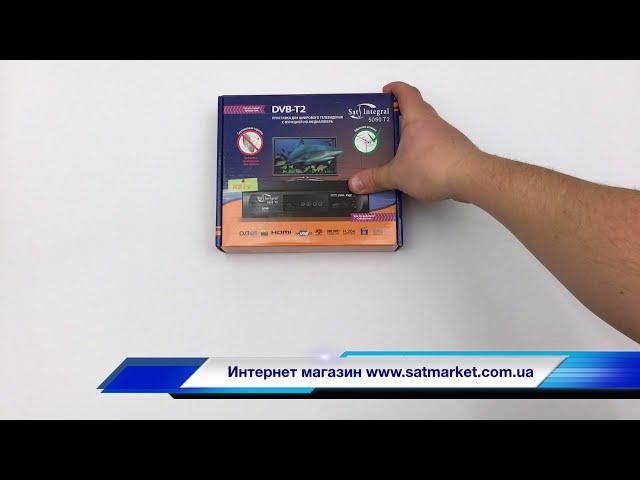Видео обзор Sat-Integral 5050 T2
