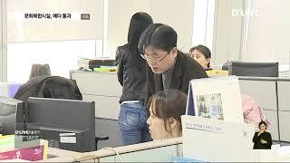 [마포] 마포유수지…문화복합시설 탄력 받나
