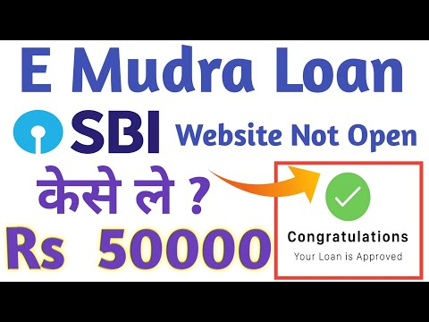 sbi-e-mudra-50000-personal-loan//without-paperwork-personal-loan//aadhar-card-loan-apply-in-india
