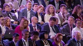 Эпоха агломераций. Новая карта мира. Официальное открытие MUF 2017. Зал Москва