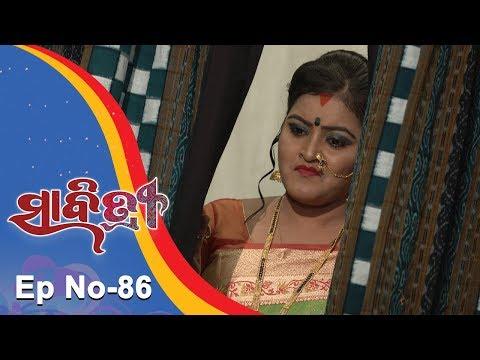 Savitri   Full Ep 86   16th Oct 2018   Odia Serial – TarangTV thumbnail