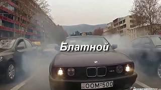StaFFорд63–Без палева   OOM-500 Tevzo/Performance mp3
