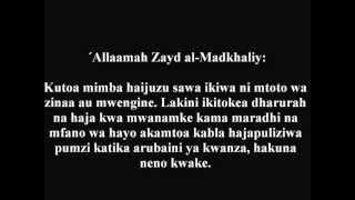 817- Inajuzu Kutoa Mimba Ya Zinaa Kabla Ya Siku Arubaini? - ´Allaamah Zayd al-Madkhaliy