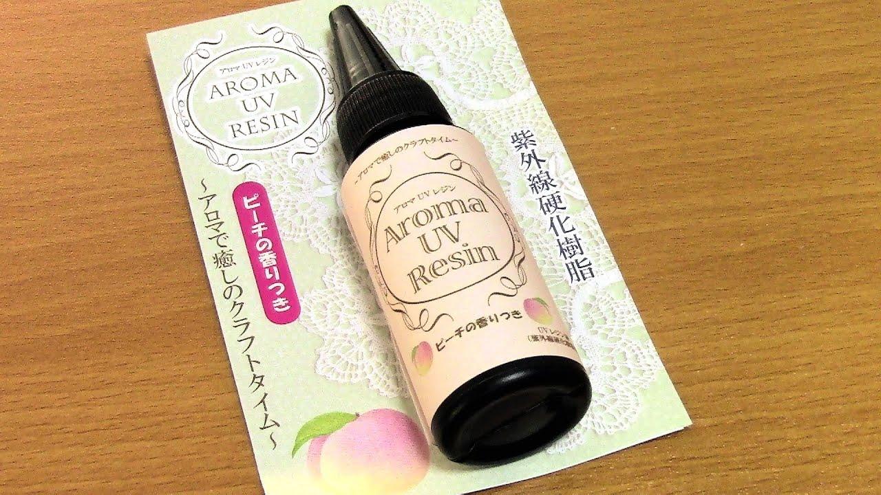 Introduction to Resin: Aroma UV Resin